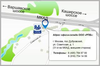 Открытие офиса в Москве