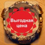 Специальные цены на буровой инструмент в Санкт-Петербурге!