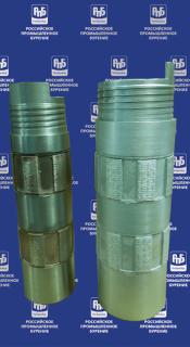 Алмазные расширители ССК 9_1