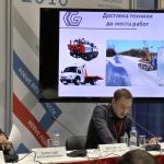 Компания «Российское Промышленное Бурение» приняла участие в V Российском инвестиционно-строительном форуме