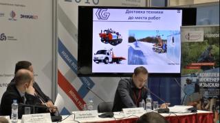 Компания РПБ приняла участие в V российском инвестиционно-строительном форуме