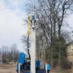 vektor-vr-2200