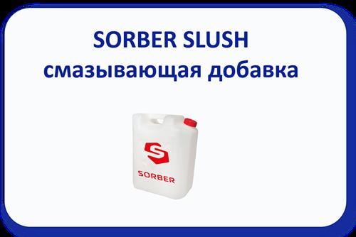 Sorber Hard буровой раствор