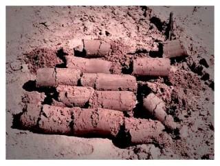 Геологическое исследование грунта