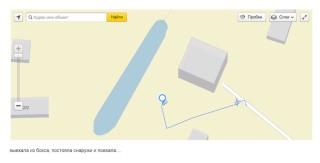 Системы GPS-мониторинга для буровых установок