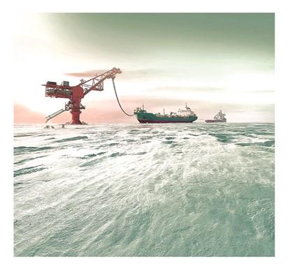 Разработка месторождений в Арктике
